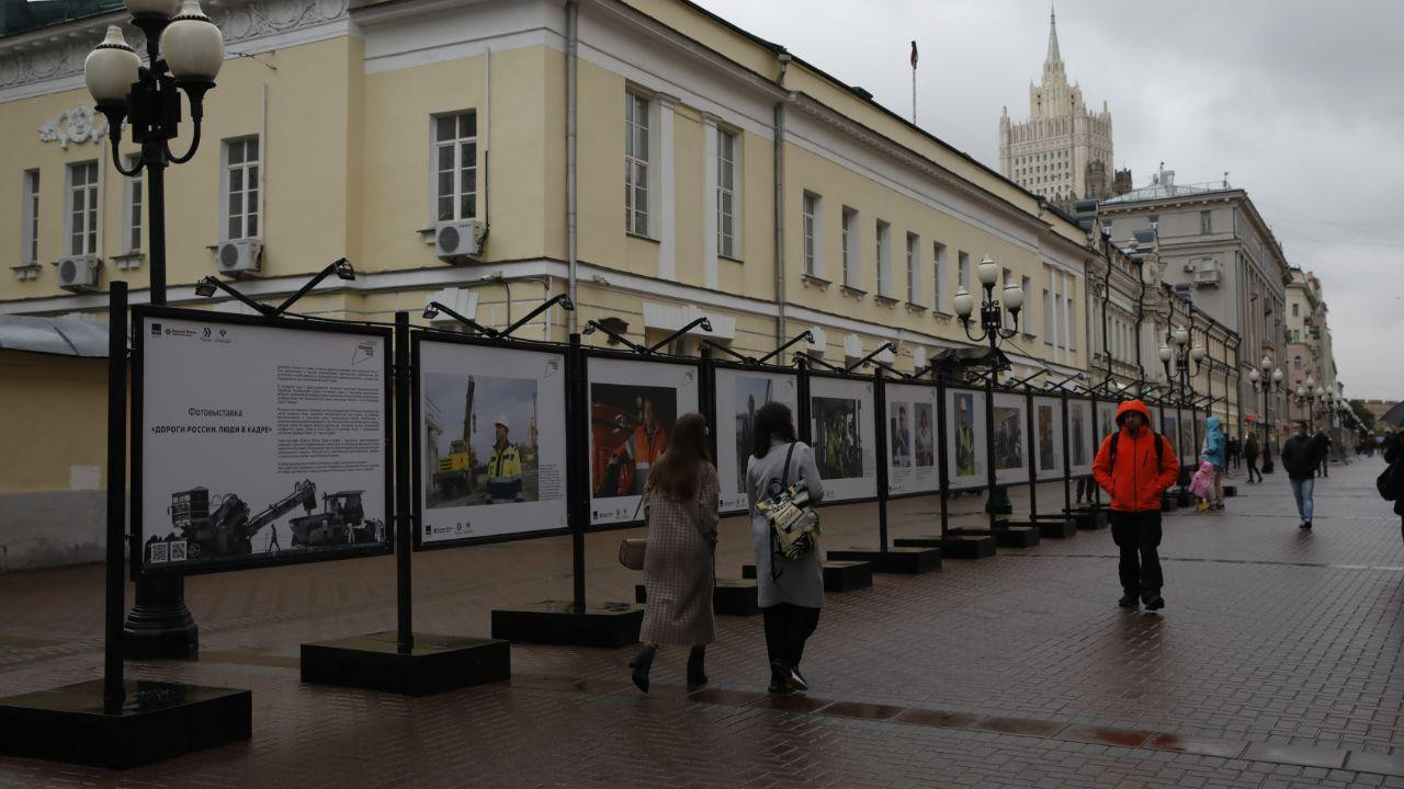 Выставка выдающихся дорожных работников открылась в Москве