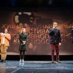 XVIII Международный фестиваль спортивного кино «KRASNOGORSKI» открылся в Москве