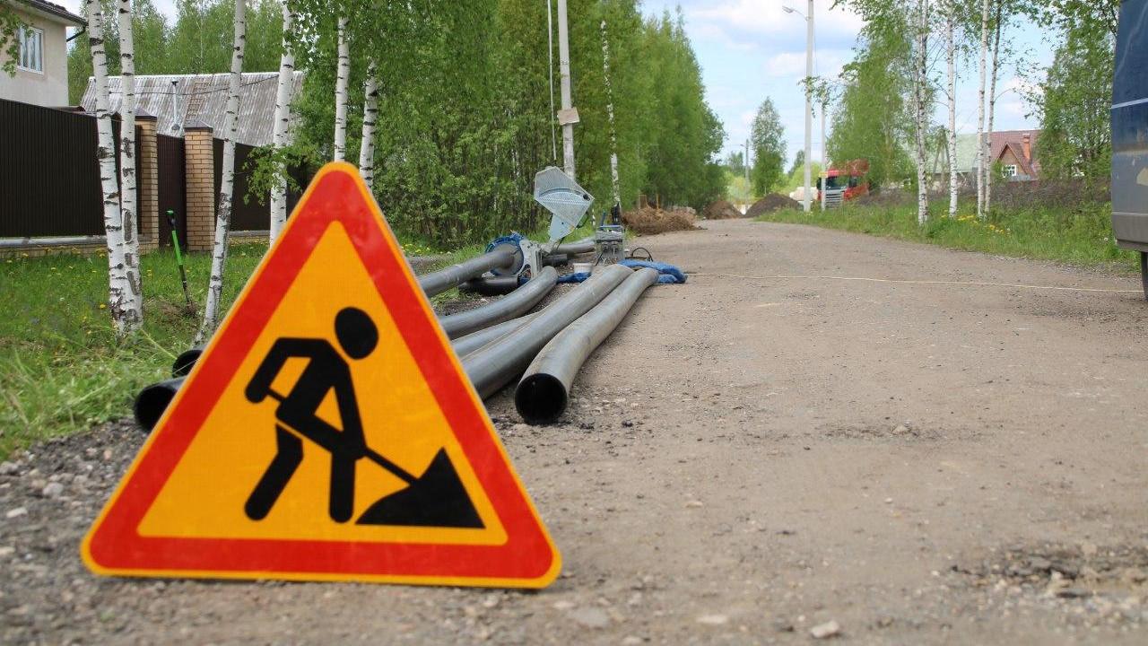 Земляные работы в Московской области будут отслеживать через мобильное приложение