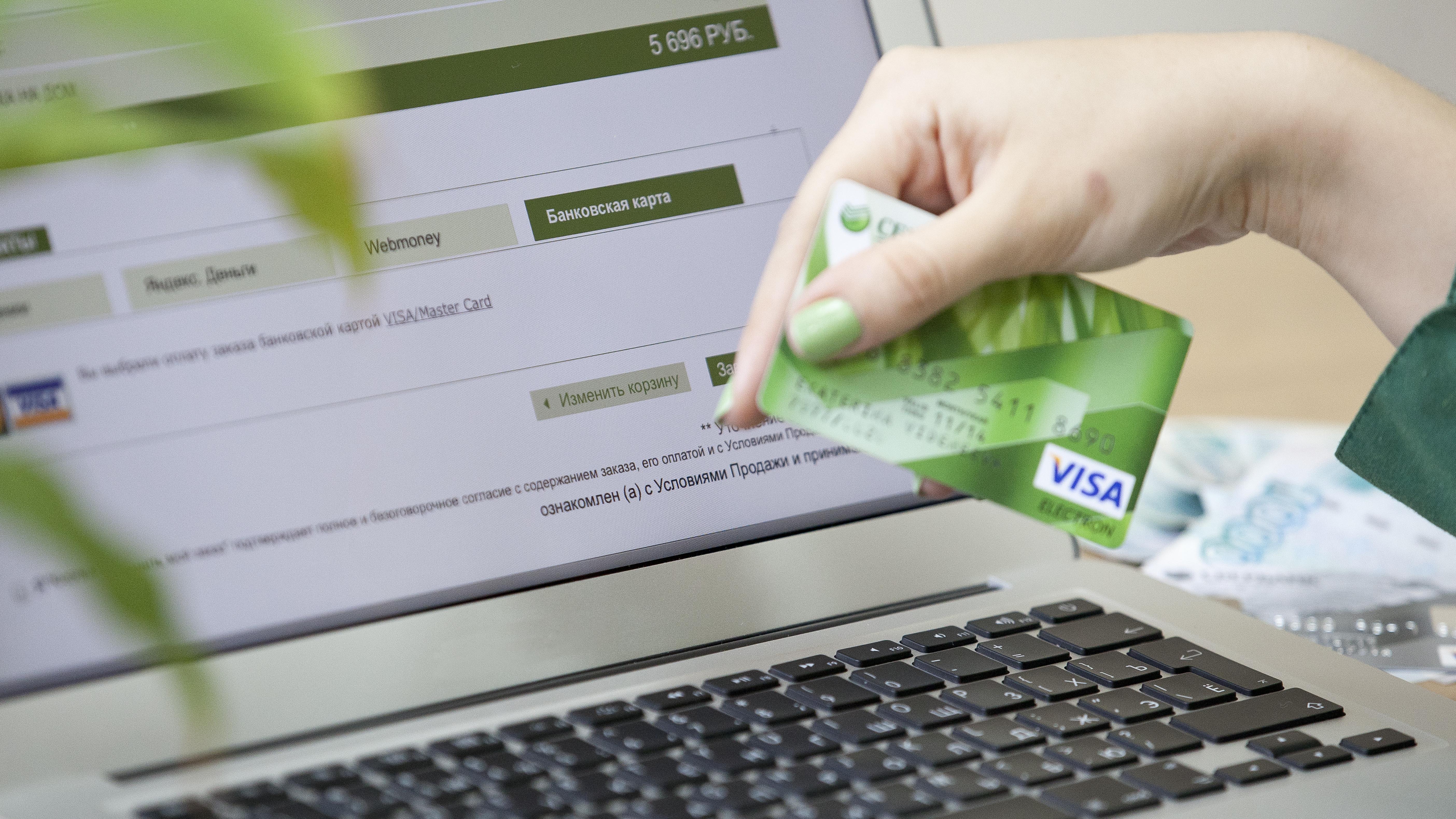 Жителей Московской области предупредили о развитии нового вида мошенничества
