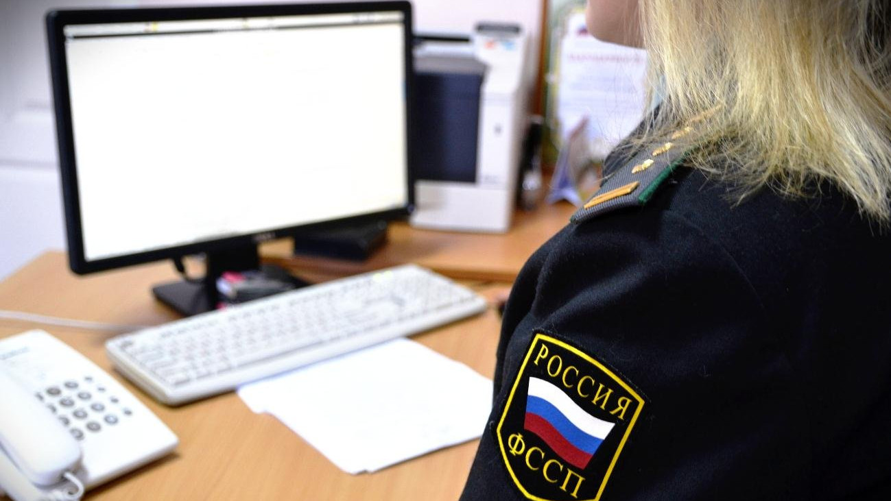 Жителям Подмосковья рассказали, что делать, если приставы ошибочно идентифицировали личность