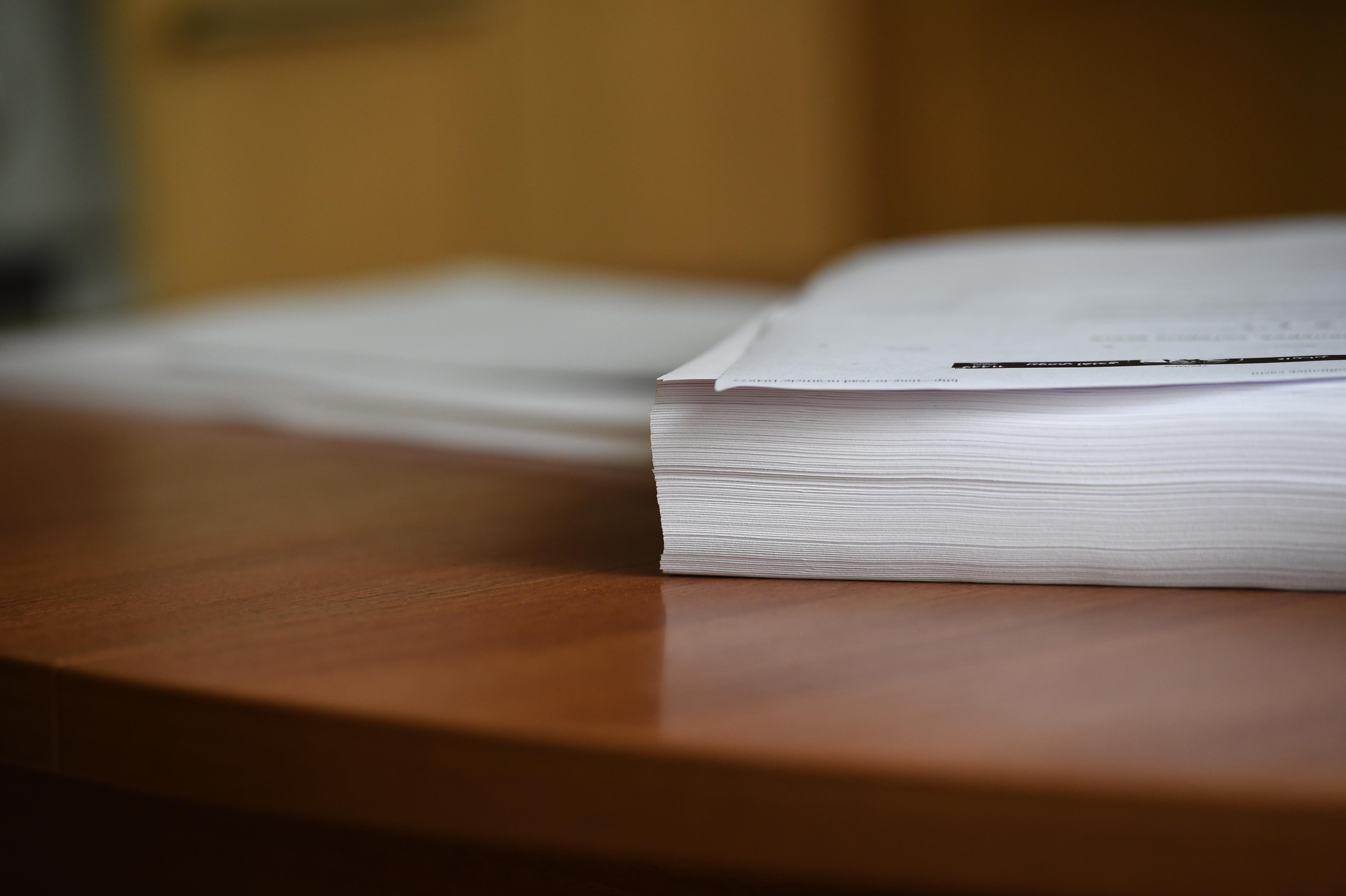 Администрация городского округа Красногорск нарушила правила организации конкурсов