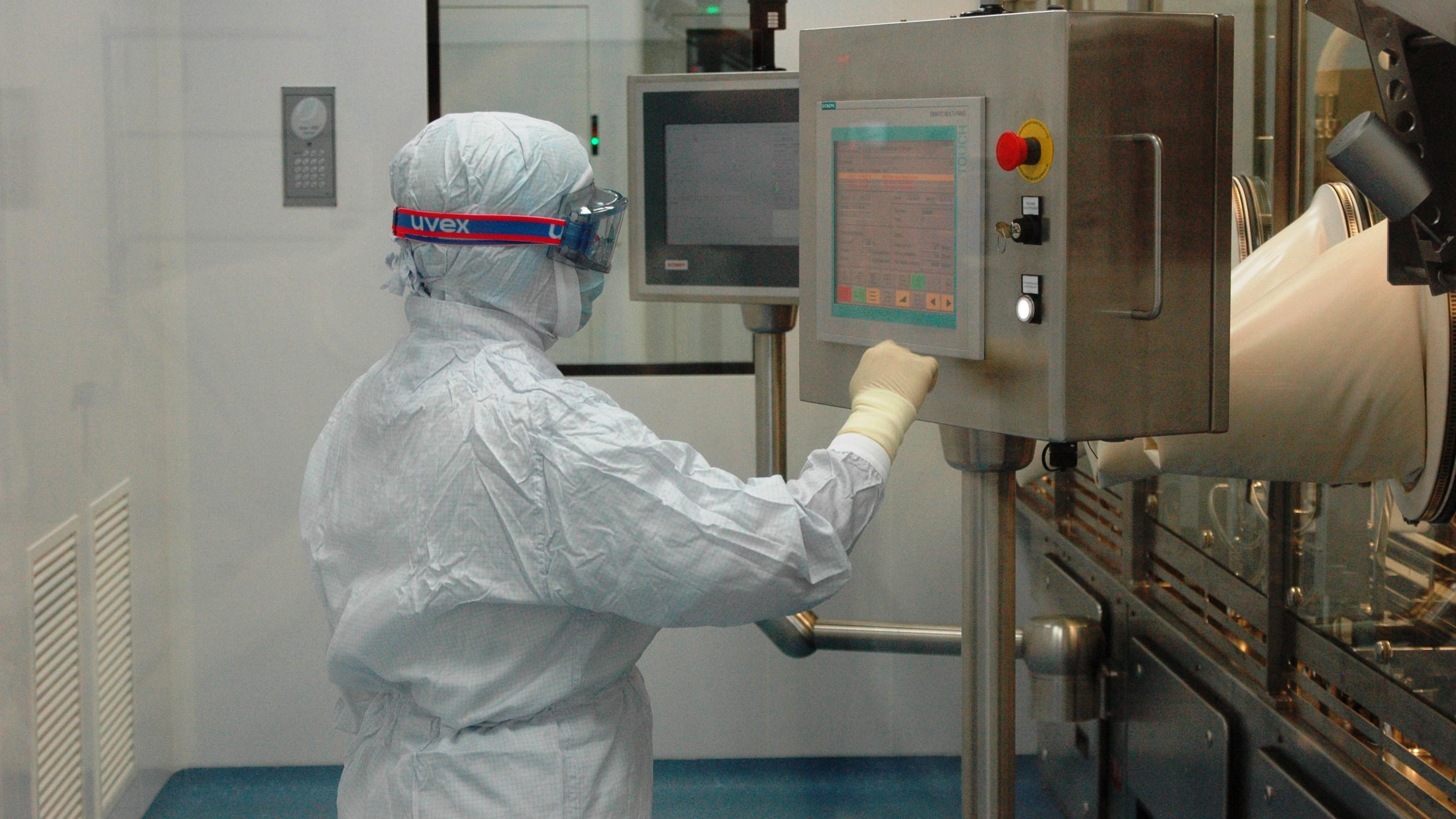 Производство лекарственных препаратов