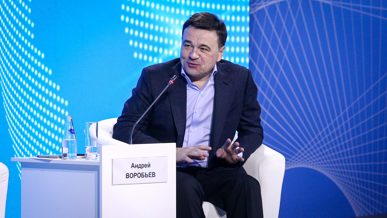 Андрей Воробьев выступил на форуме «Сильные идеи для нового времени»