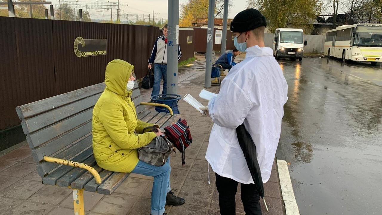 Более 1 млн нарушений масочного режима среди пассажиров выявили волонтеры в Подмосковье