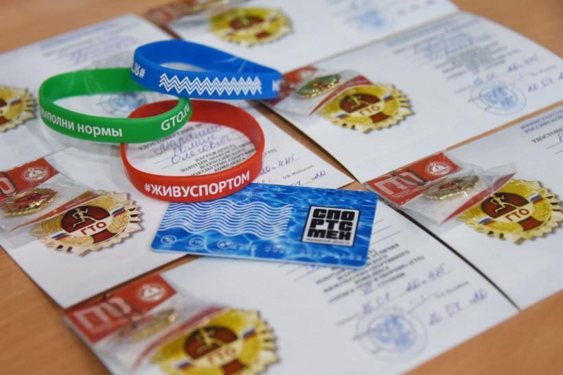 Более 1 млн. участников из Московской области зарегистрировано на сайте ГТО