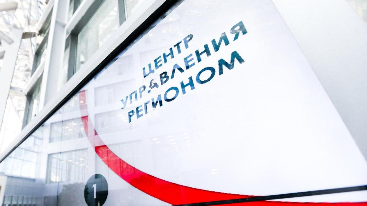 Более 100 обращений поступило в Минстрой Подмосковья посредством ЦУР в октябре
