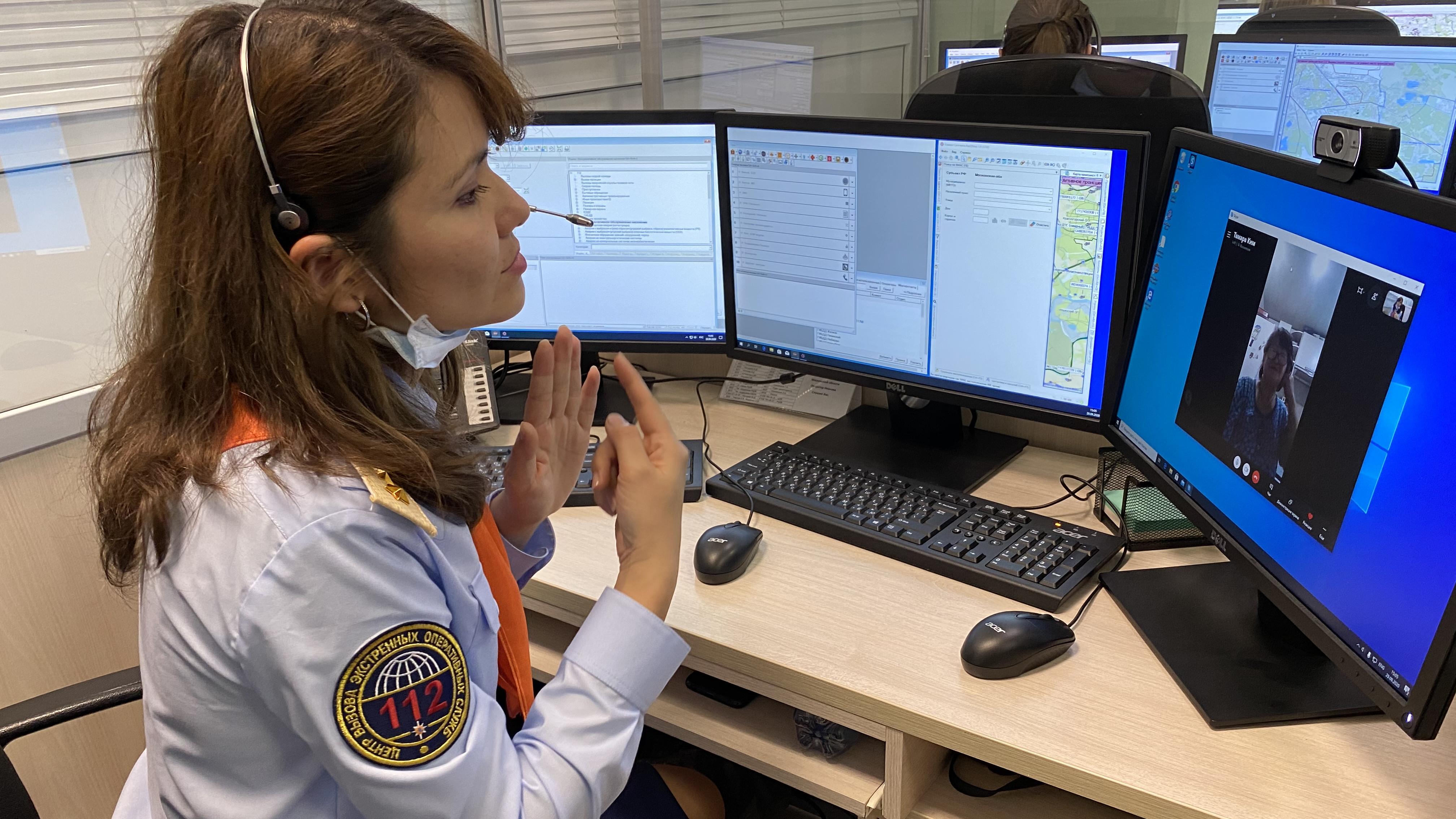 Более 3,6 тыс. специалистов задействованы в работе системы-112 Подмосковья