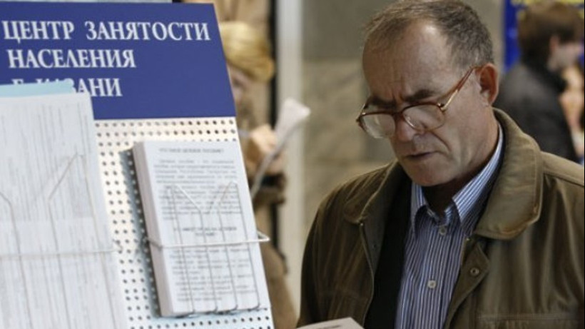 Более 50 тысяч вакансий доступно безработным в Московской области
