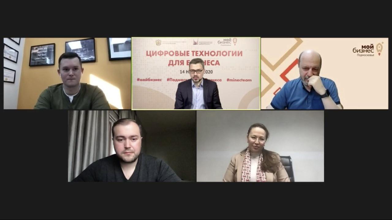 Более 600 бизнесменов Подмосковья приняли участие в онлайн-форуме