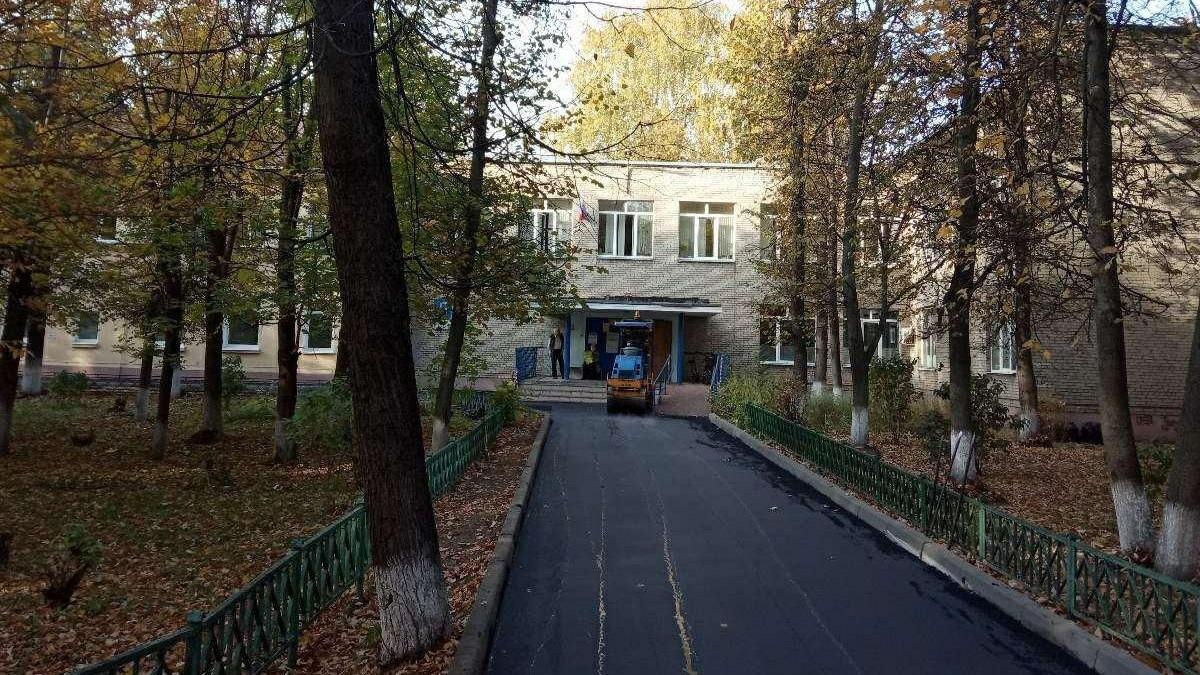 Дороги у 40 медучреждений отремонтировали в Московской области
