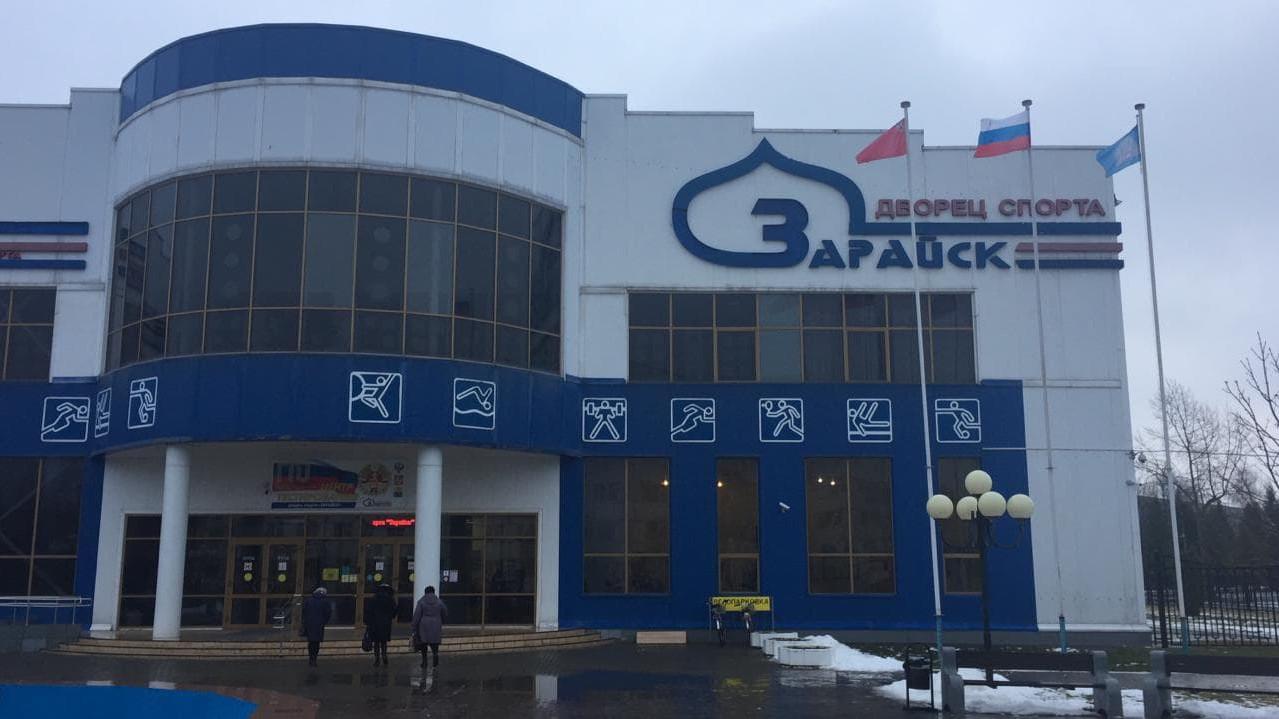 Главгосстройнадзор проверил объект Дворец спорта в Зарайске