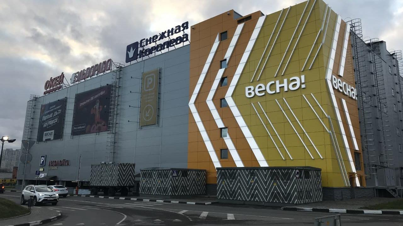 Главгосстройнадзор проверил соблюдение норм техэксплуатации торгового комплекса в Мытищах
