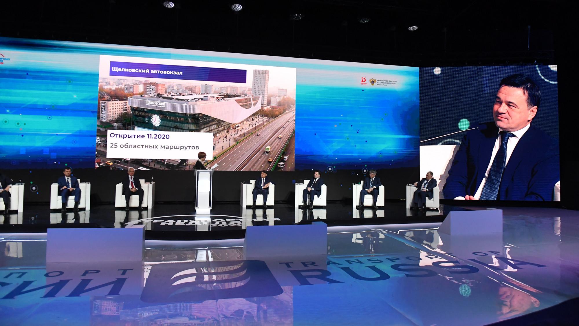 Губернатор поучаствовал в дискуссии «Транспорт России. Скорость, удобство и эффективность»