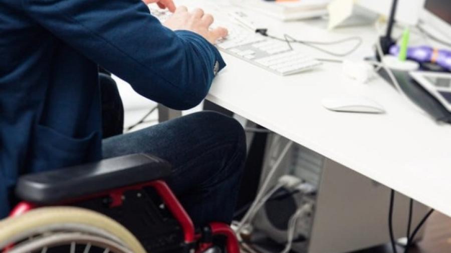 Рабочие места для людей с ограниченными возможностями