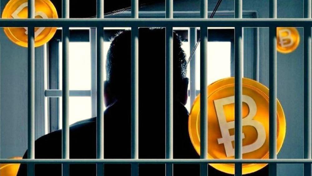 ГУРБ Подмосковья: Владельцев незадекларированных криптовалют начнут сажать в тюрьму