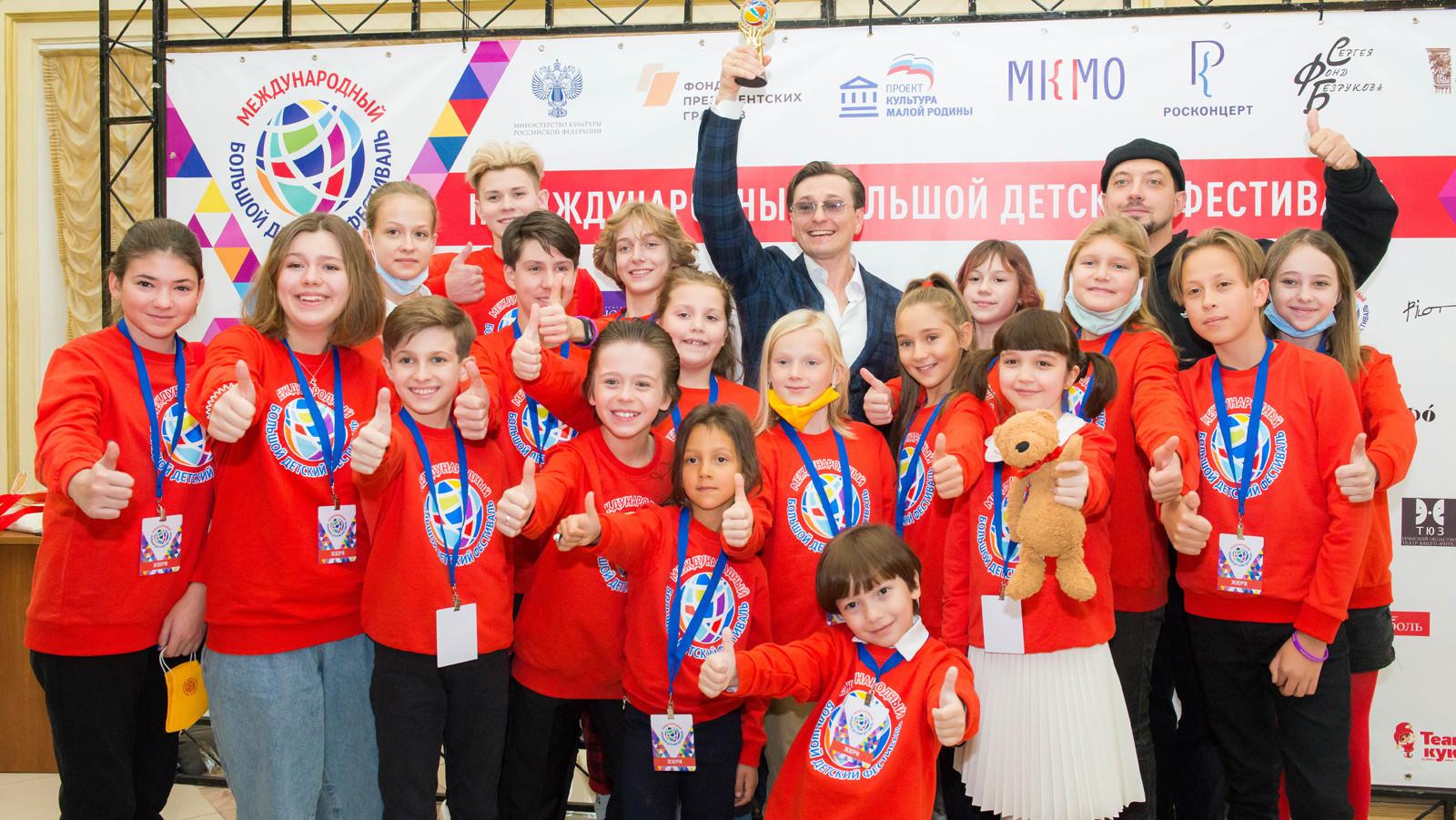 Итоги международного Большого детского фестиваля подведут 30 ноября