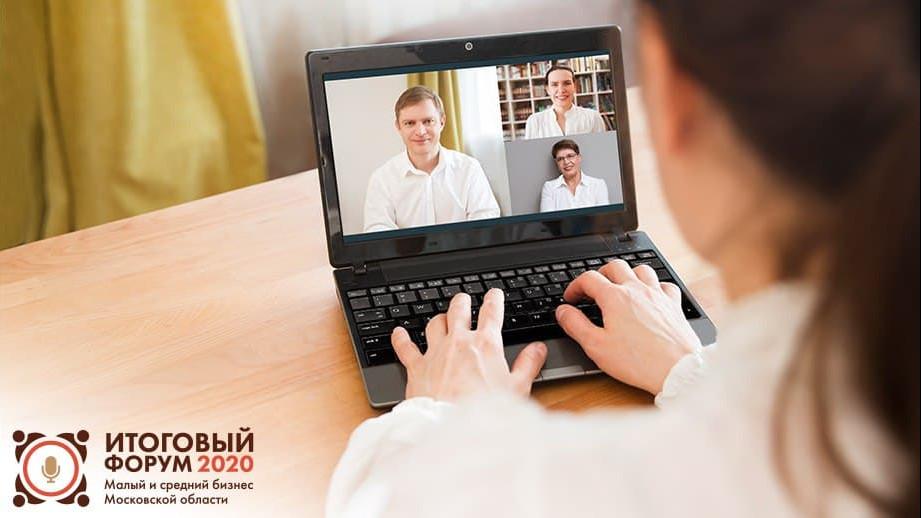 Итоговый форум для бизнесменов пройдет в Подмосковье 16 декабря