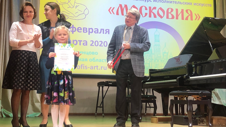 Юная пианистка из Одинцовского округа стала победителем трех международных конкурсов