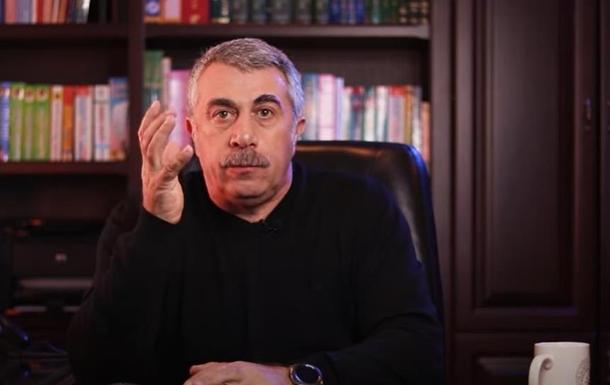 Комаровский оценил эффект карантина выходного дня