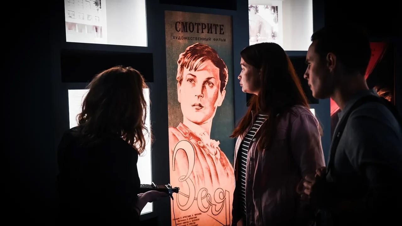 Музей «Зоя»: подкаст «Путь-дорога» о том, как сегодня рассказывают про русскую Жанну д'Арк