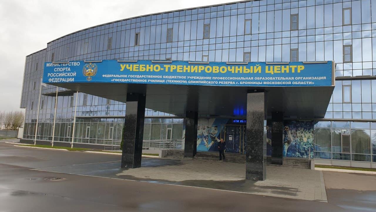 Нарушения соблюдения норм техэксплуатации спортивного центра устранили в Бронницах