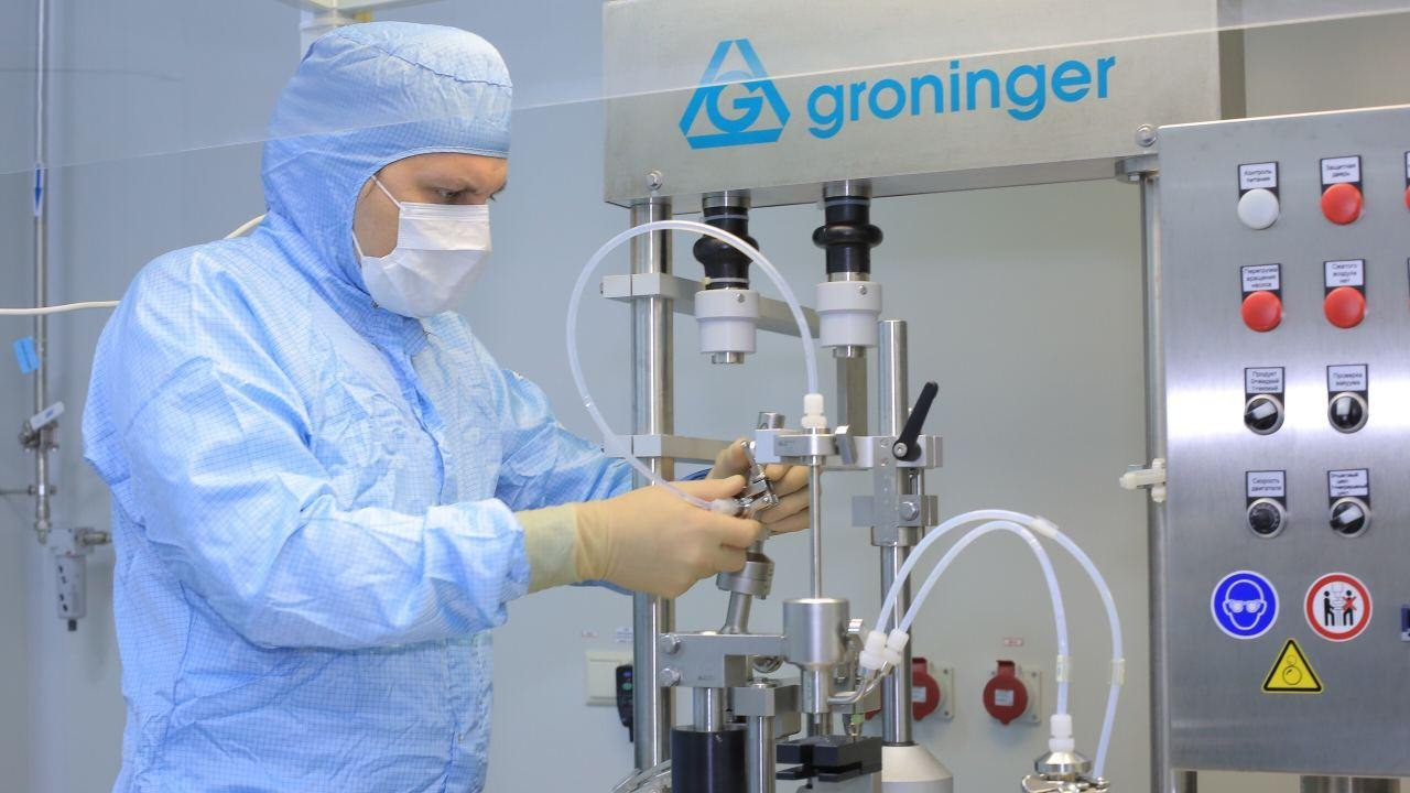 Подмосковное фармпредприятие увеличит мощность при поддержке ФРП