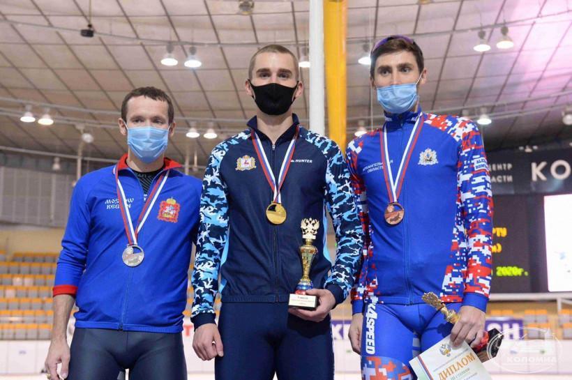 Подмосковные спортсмены завоевали пять медалей на чемпионате России по конькобежному спорту