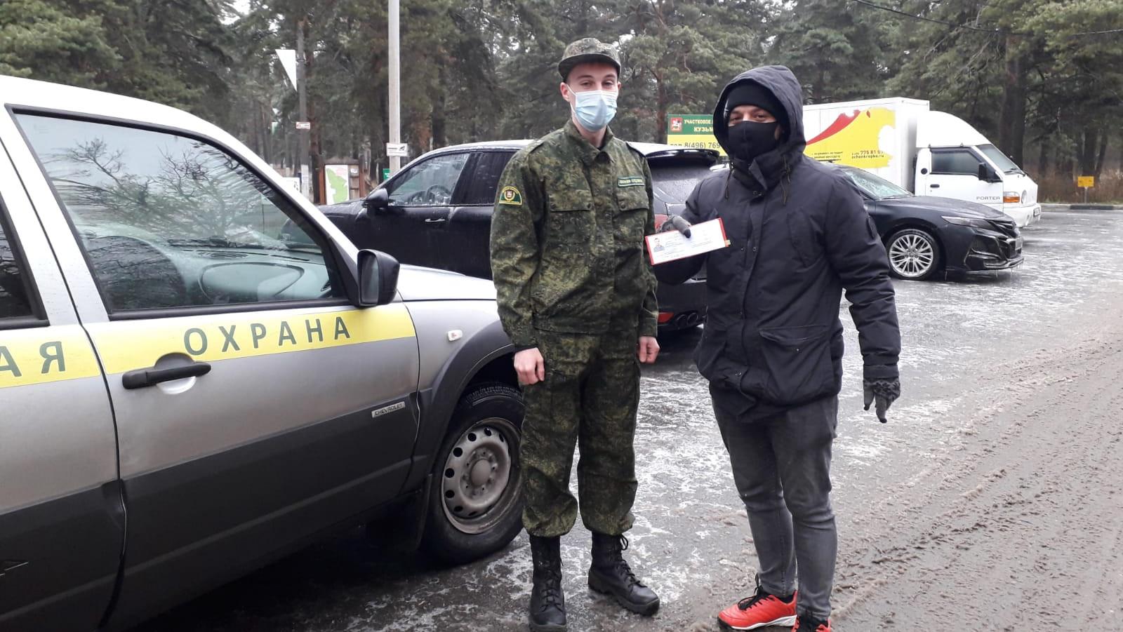 Шесть человек вступили в ряды общественных лесных инспекторов Подмосковья в ноябре