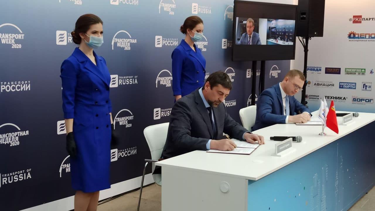 Строительство концессионной скоростной дороги в Подмосковье начнется в декабре