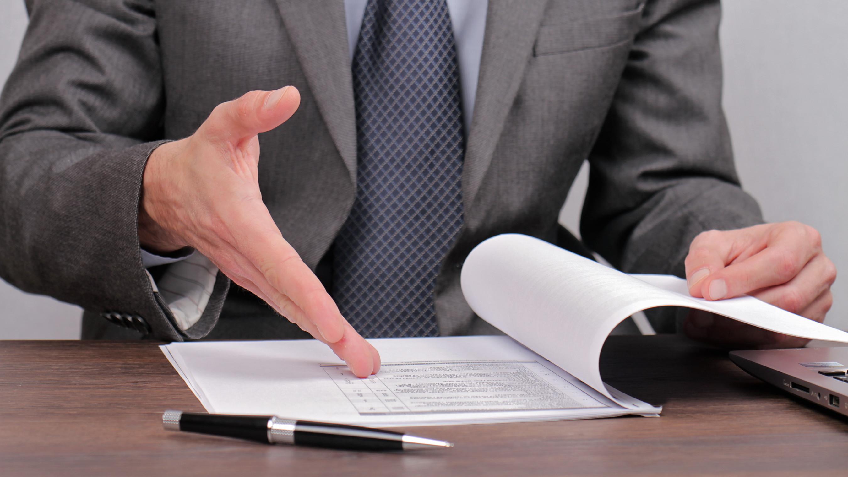 Суд поддержал решение УФАС Подмосковья о признании жалобы ООО «Комтех» необоснованной