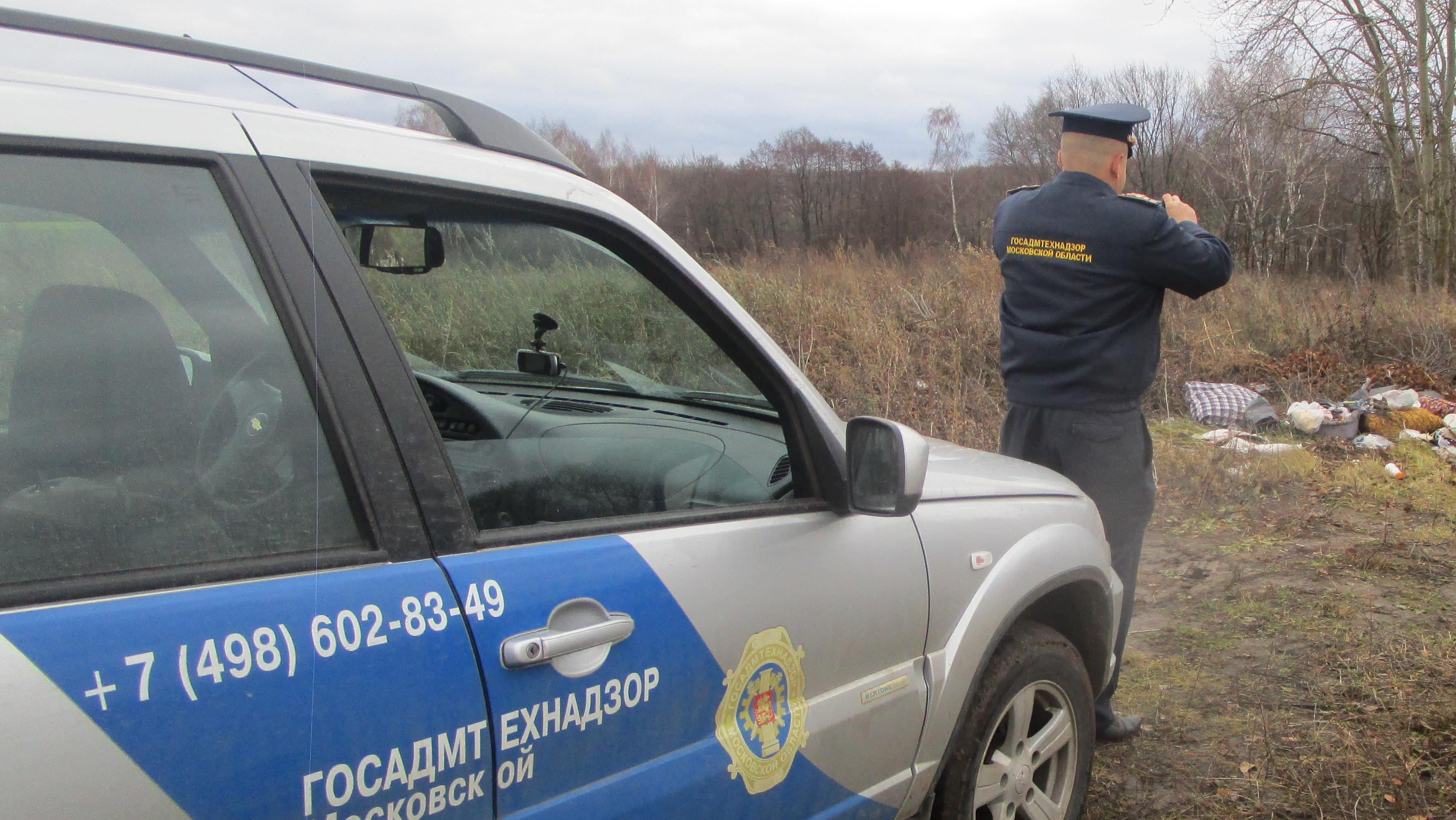 Свыше 700 незаконных свалок ликвидировали в Подмосковье в 2020 году
