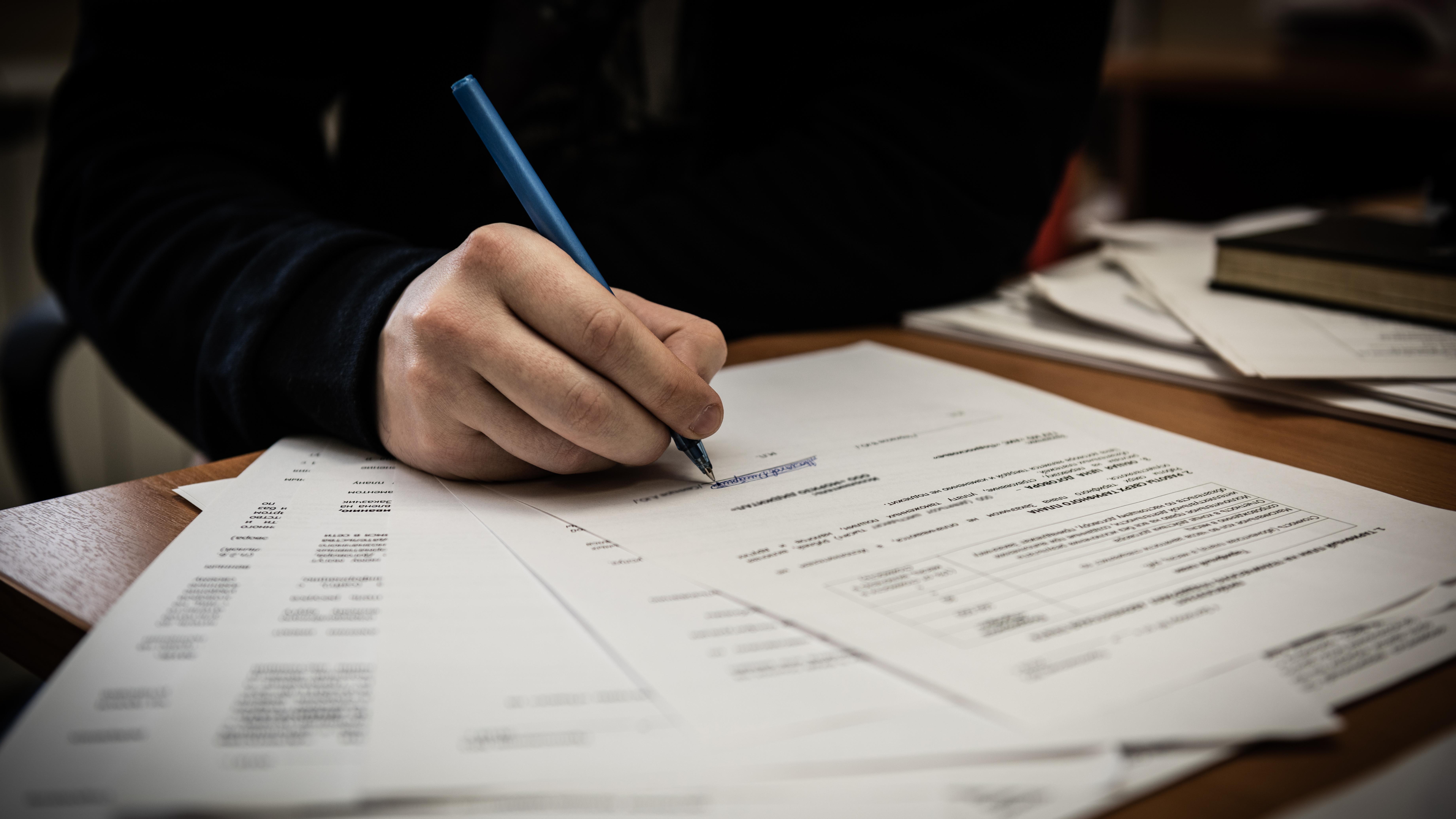 В Подмосковье пополнился реестр лиц, уволенных в связи с утратой доверия