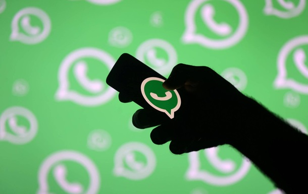 В WhatsApp появилась функция исчезающих сообщений