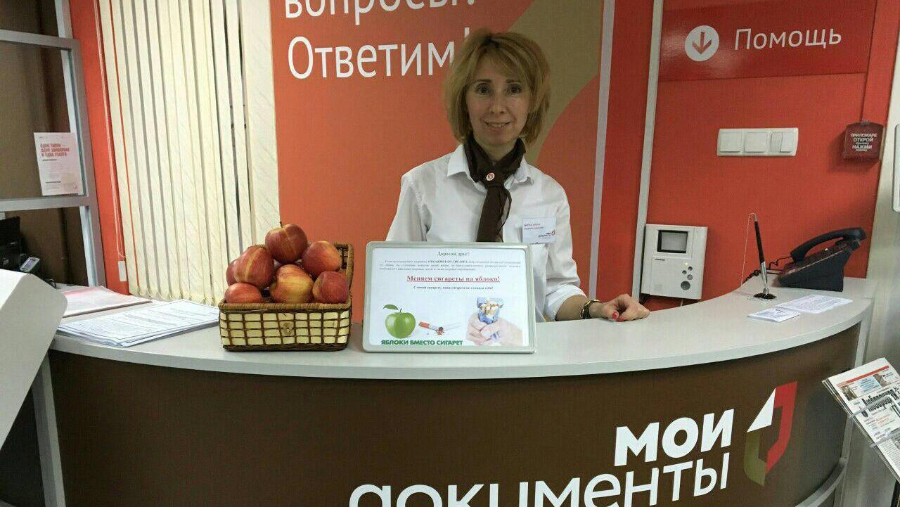 Жители 47 округов Московской области могут получить документы из МФЦ на дом