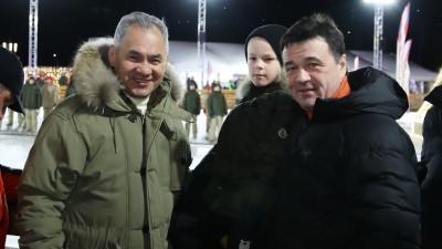 Андрей Воробьев и Сергей Шойгу открыли зимний культурно-досуговый комплекс в парке «Патриот»