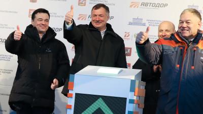 Андрей Воробьев принял участие в открытии движения на 4 новых участках ЦКАД