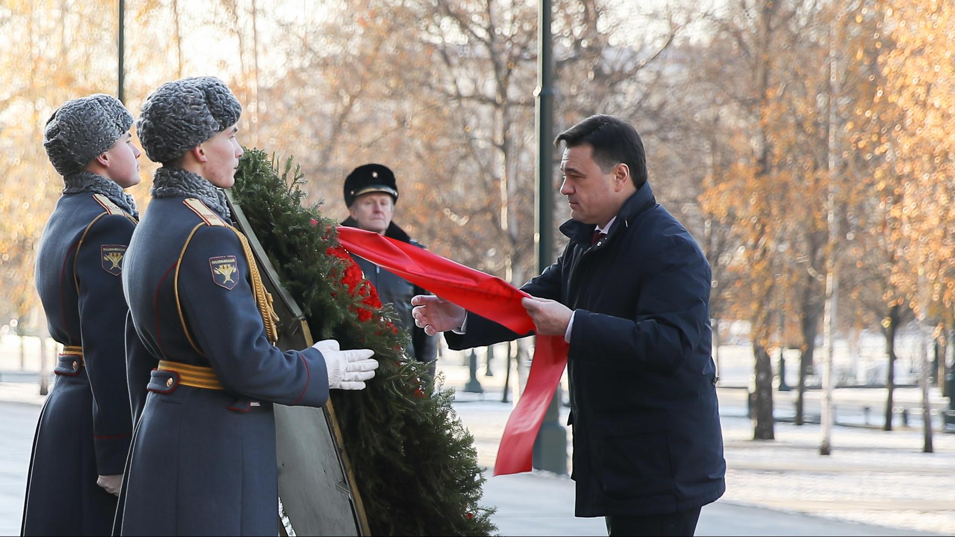 Андрей Воробьев возложил венок к Могиле Неизвестного Солдата в Александровском саду