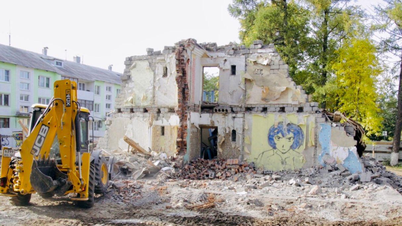 Аварийный жилой дом снесли в Клину