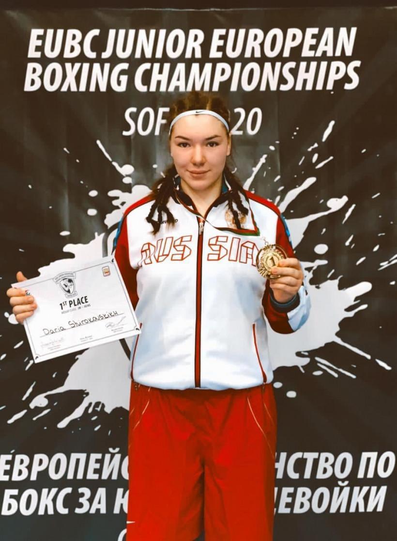Боксёрша из Пушкино стала лучшей на первенстве Европы среди юниорок