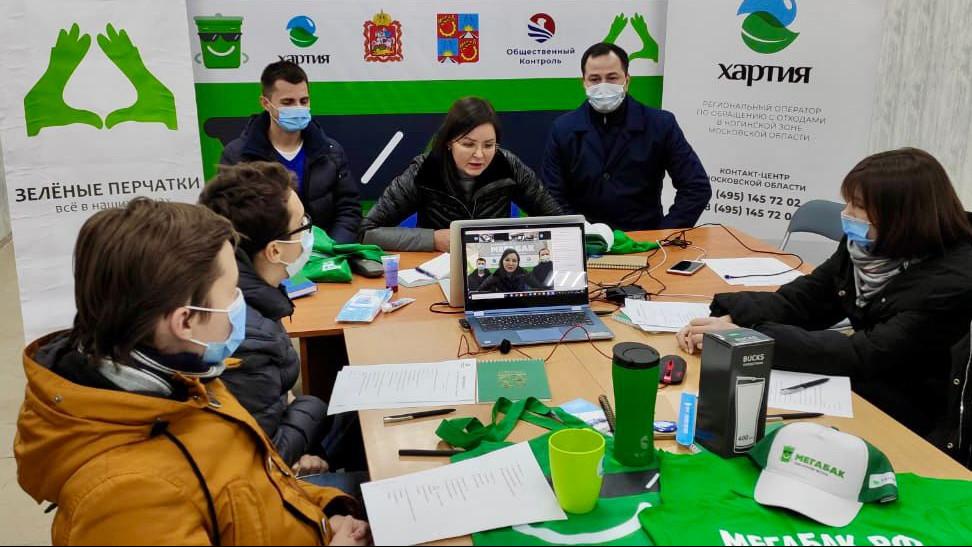 Более 1,1 тыс. школьников Подмосковья посетили онлайн-урок о проекте «Мегабак»