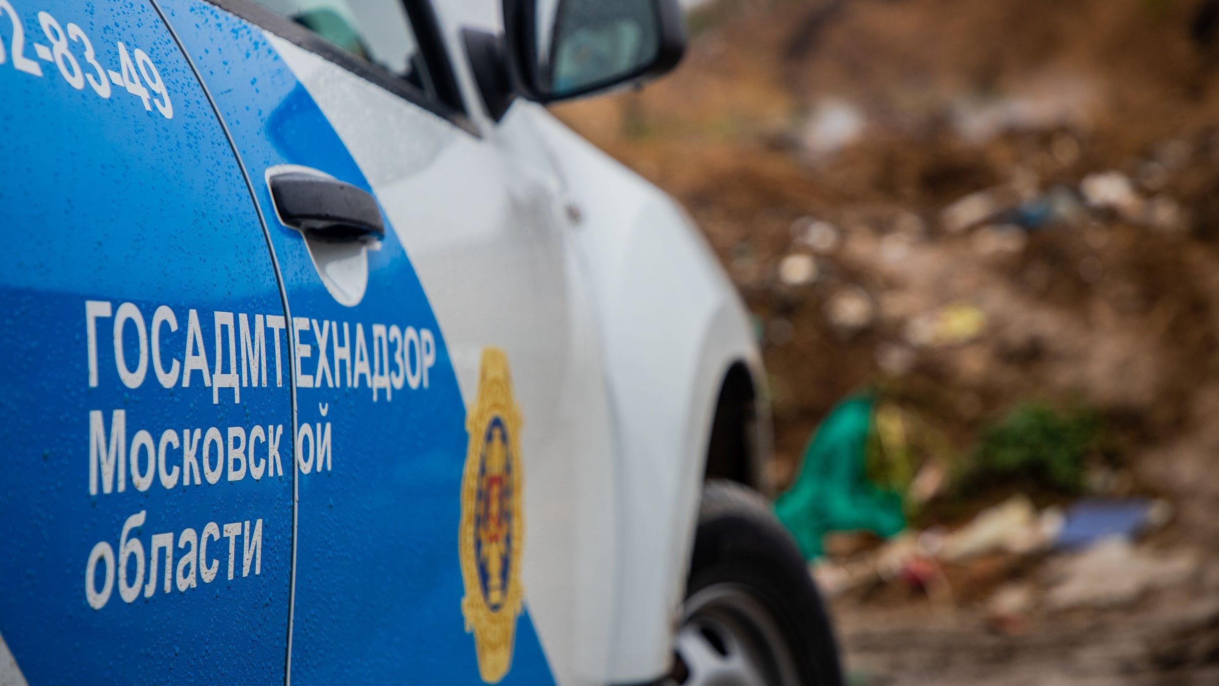 Более 340 нарушений чистоты устранили административные комиссии в Подмосковье
