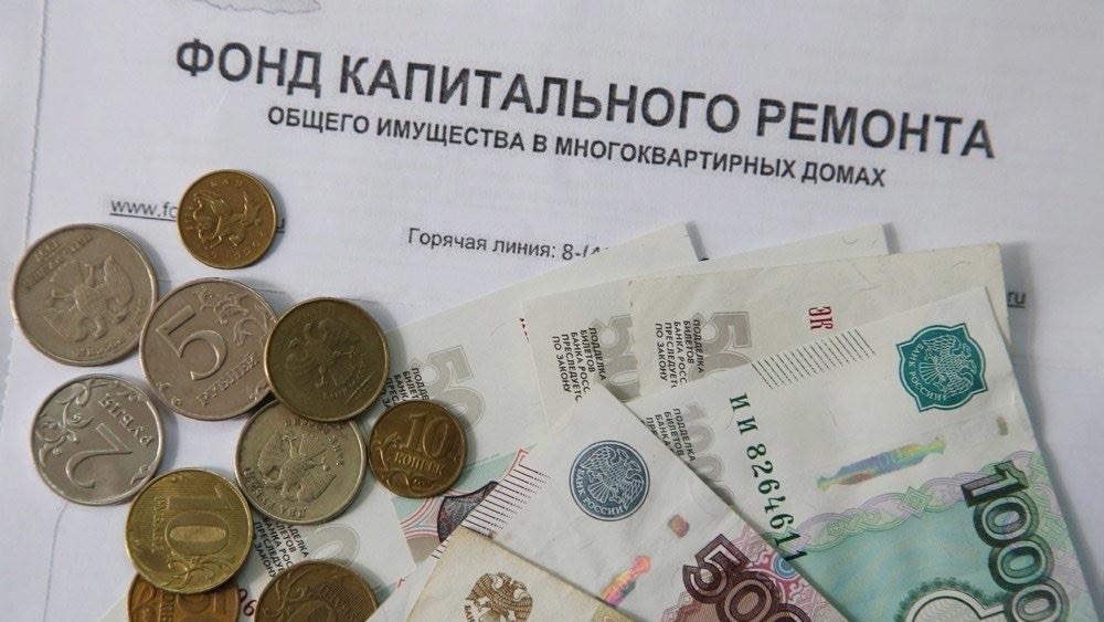 Более 66 тыс. подмосковных пенсионеров получают компенсацию за капитальный ремонт