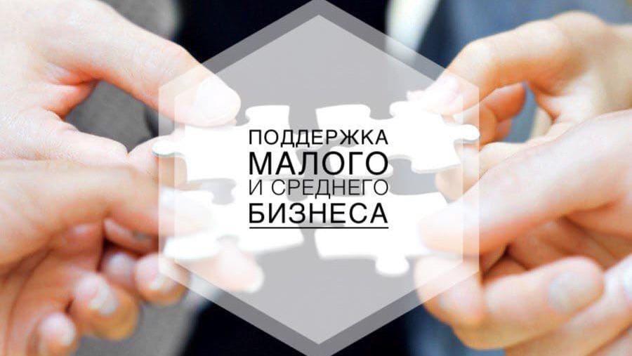 Более 90 субъектов МСП Подмосковья получат субсидию на модернизацию производства