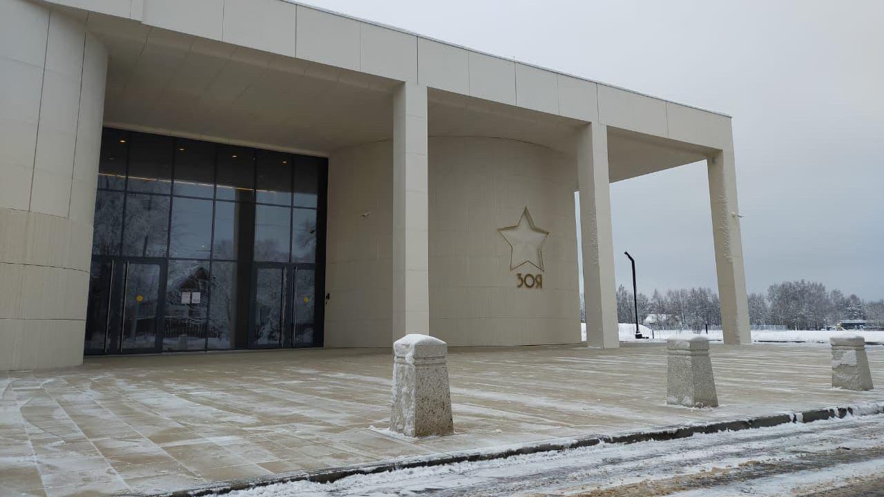 Музейный комплекс «Зоя»