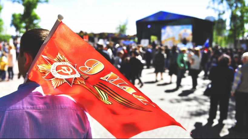 Главархив Московской области подвел итоги празднования 75-летия Победы