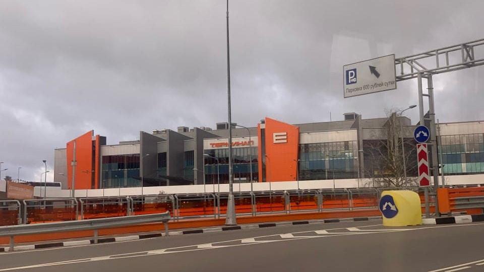 Главгосстройнадзор выявил нарушения в ходе проверки в аэропорту Шереметьево