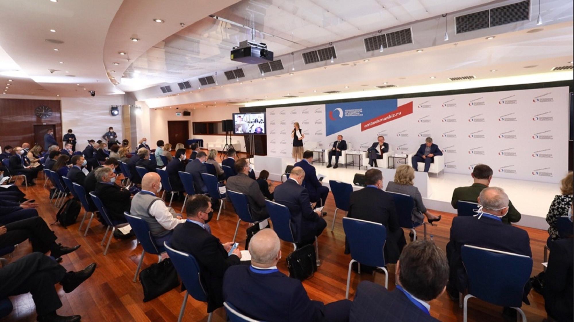 Головнев принял участие во Всероссийской конференции бизнес-омбудсменов