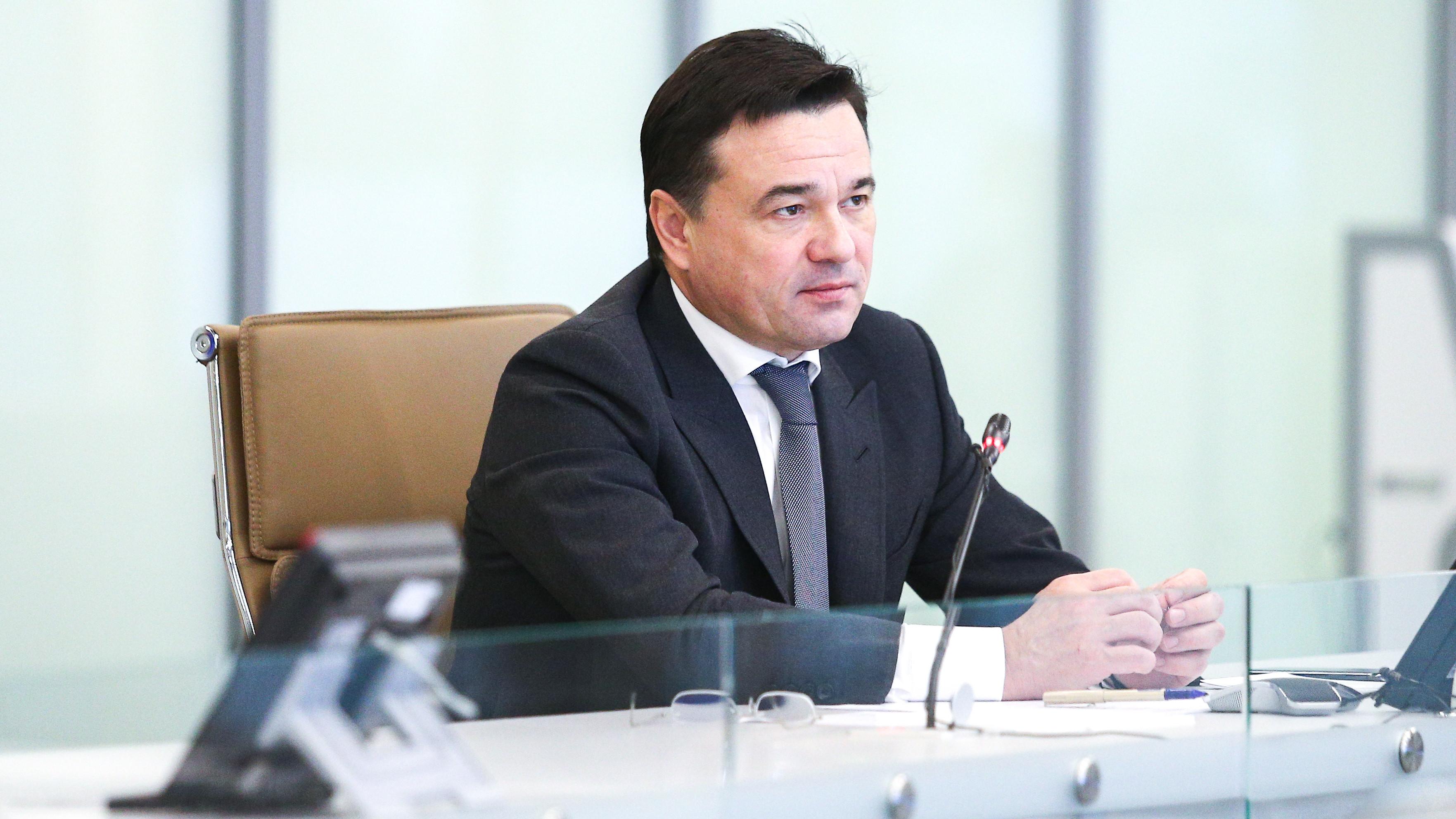Совещание с членами правительства и главами округов 26.10