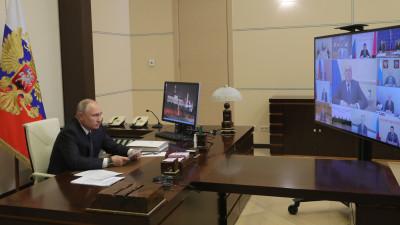 Губернатор в режиме видеоконференции принял участие в совместном заседании Госсовета РФ
